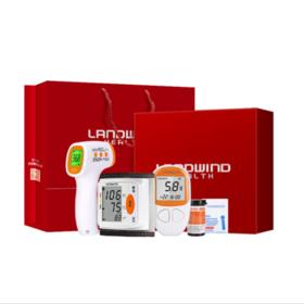 蓝韵(LANDWIND) 健康礼盒 家用腕式血压仪+血糖仪套装+红外线电子体温计 礼盒套装