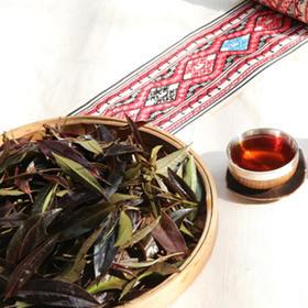 【爱心扶贫】五指山妙自然茶业有限公司的雨林紫鹃茶