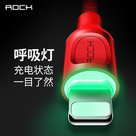 【智能断电、拒绝过充】ROCK官方苹果自动断电、防过充数据线,黑科技智能保护手机