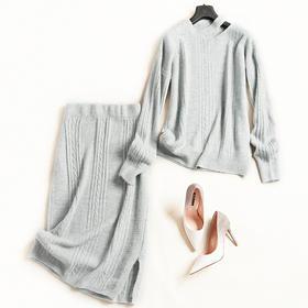 欧美套装2018秋冬新款女装圆领长袖针织衫高腰半裙简约裙套装7127