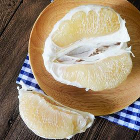 平和琯溪蜜柚2颗装(共4.8-5.2斤) 新鲜采摘 水嫩多汁