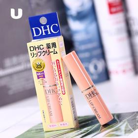 半岛优品 | 日本进口DHC纯榄护唇膏正品 保湿补水天然橄榄润唇膏无色持久滋润