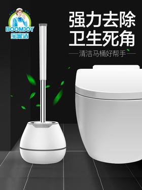 「防臭软胶马桶刷」家用卫生间厕所TPR马桶刷子 不缠毛发易清洗 清洁无死角