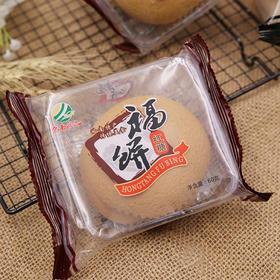 大福饼(红糖味)