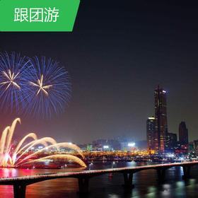 【韩国-首尔】首尔一地全程连住市区四花酒店首尔一天自由活动