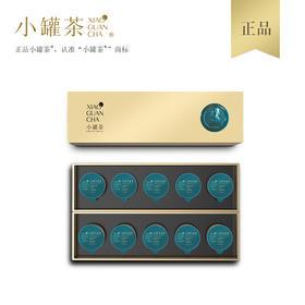小罐茶 台湾冻顶乌龙茶 节日茶礼盒装40g  顺丰包邮