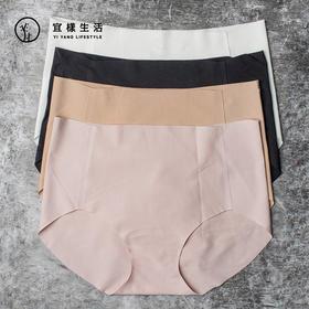 【下单后10天发货】 4色舒适棉质内裤 可与文胸搭配成套^@^