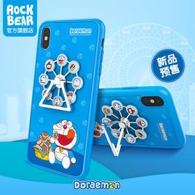 哆啦A梦-iPhone Xs/ Xs Max 欢乐摩天轮保护壳