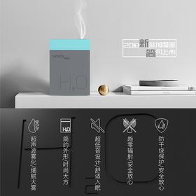 【超声波雾化 超低音设计】简约外形丨防干烧探针丨空气加湿器丨家用静音丨卧室办公室丨车载空调补水喷雾器小型便携