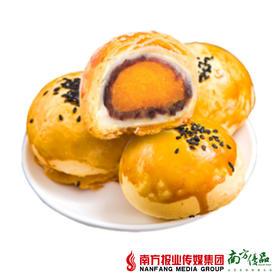 【香酥甜蜜】花见拾乐海鸭蛋黄酥  6个/盒