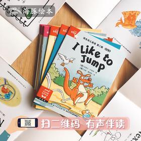 海豚传媒 培生幼儿英语第二辑预备级升级版可扫码 原版英语启蒙教材 英文绘本 分级阅读物书籍3-6岁口语 宝宝幼儿园小学生一年级自然拼读法