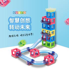 ovbro磁力积木轨道玩具  智慧创想 转动未来