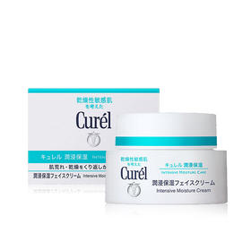 日本花王Curel珂润面霜40g
