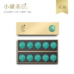小罐茶台湾高山乌龙茶 节日茶礼盒装40g 顺丰包邮