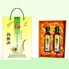 【爱心扶贫】琼海温泉发富油茶种植农民专业合作社的山柚油
