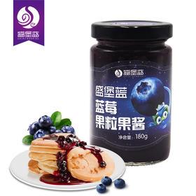看得到的大果粒 蓝莓果粒果肉果酱 180g×4瓶装(买三送一)
