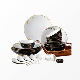 国瓷永丰源丨石榴家园22头中式餐具
