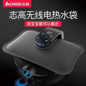 更安全的【无线加热暖水袋】暖手宝电暖宝 防爆防烫 安全可靠