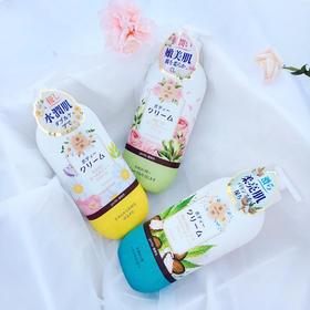 【留香24小时,身体乳界的祖玛珑】【10秒吸收 调理肌肤】日本蜜梨香水身体乳,保湿滋润补水,香体全身持久,容量500ml超大瓶