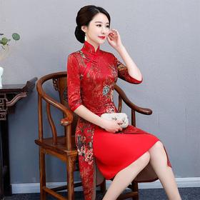 TX579396671474中国风复古端庄旗袍