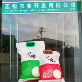 【爱心扶贫】琼海忠锐农业开发有限公司的生态大米
