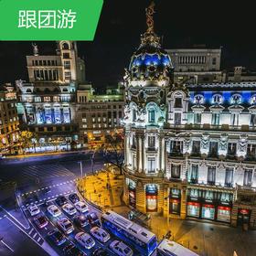【葡萄牙、西班牙】漫游伊比利亚迷恋西葡12天10晚