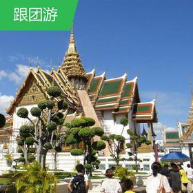 【泰国-曼谷】星享暹罗6天