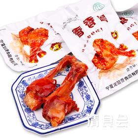 宁夏龙涎香 香香腿 双鸭腿  1袋(2只)来自吴忠的味道