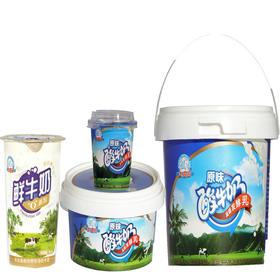 【爱心扶贫】昌江奶业扶贫基地的鲜牛奶、酸牛奶
