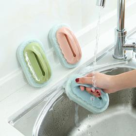 洗碗洗锅好帮手  强力去污带手柄魔力擦清洁刷厨房用具