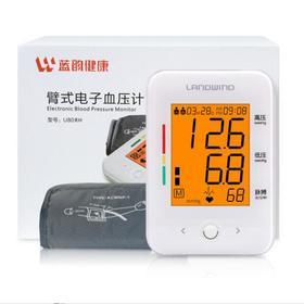 蓝韵(LANDWIND) 臂式电子血压计 老人家用语音播报血压测量仪 触屏按键