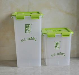 酵素桶团购 食品级塑料酵素桶 自动排气