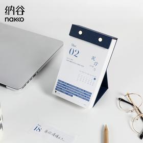 纳谷 | 2019 Times时光读书历首发