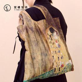 宜样生活 时尚环保单肩万能购物袋 多种花色可选
