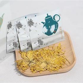 【爱心扶贫】临高多文多郎花卉种植农民专业合作社的富罗香菊