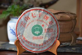 2002年班章大白菜茶王青饼