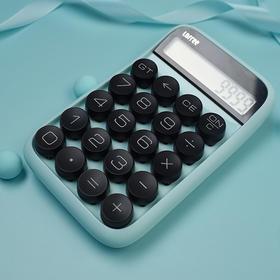 【清脆解压】洛斐糖豆机械计算器|快乐办公|复古时尚|人机工学缓解眼疲劳|ABS耐用材质
