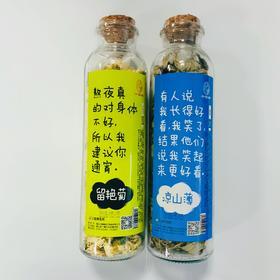 秋季清热花茶组合装丨白菊花+薄荷丨全国包邮