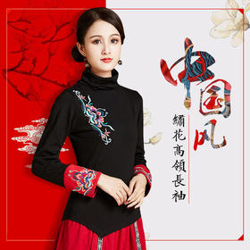 GN3113LE中国风绣花修身打底衫