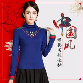 GN3114LE中国风绣花修身打底衫