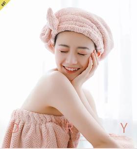 【 超强吸水速干】成人超细纤维可爱浴裙、干发帽两件套