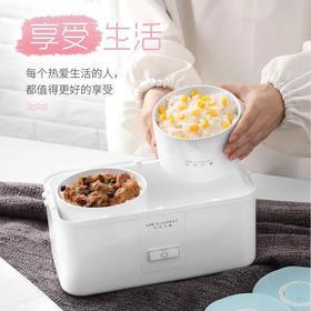 【饭要吃新鲜的 鲜香米饭 轻松蒸煮】无复杂操作|一键解决|大容量 |生活元素电热饭盒|可插电保温|单层加热饭盒|带热饭盒|陶瓷便携式