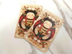苏州市民卡●纪念卡/和气版权卡公交地铁