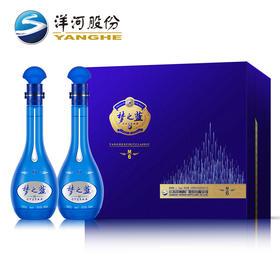 【双倍积分】45度梦之蓝M6礼盒500ML