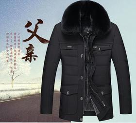 DDZ104XS加厚保暖棉服外套