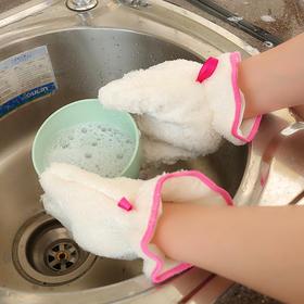 【洗碗神器】竹纤维洗碗手套 防水 防滑 不粘油