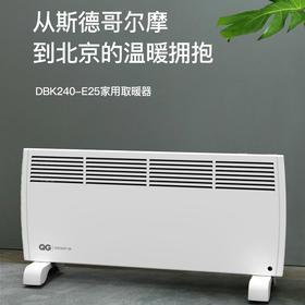 QG 对流式 控温高效 电取暖器 电暖气