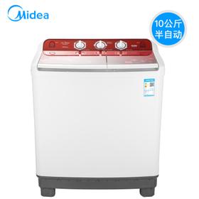 美的(Midea) MP100-S875 10公斤/KG大容量双缸双筒半自动家用洗衣机【只支持白河本地销售】