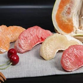 【琯溪蜜柚四色柚】四个装 69元10斤左右/热情红心柚 清纯白心柚 阳光黄心柚 粉嫩三红柚