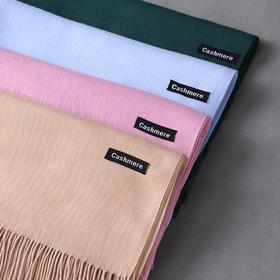 DX-S92纯色流苏多功能披肩羊绒围巾